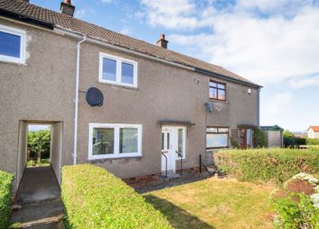 Thumbnail 2 bed terraced house for sale in Hollows Avenue, Paisley