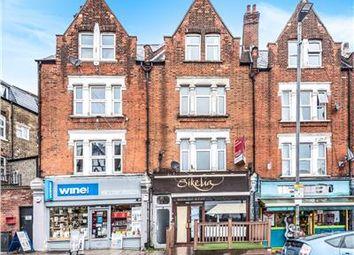 Retail premises for sale in 3 Replingham Road, Southfields, London SW18