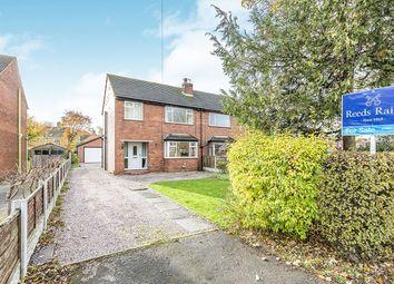 Thumbnail 3 bed semi-detached house for sale in Runshaw Lane, Euxton, Chorley