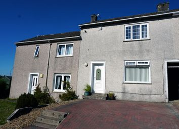 Thumbnail 2 bed terraced house for sale in Rannoch Green, East Mains, East Kilbride