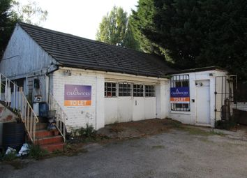 Thumbnail Parking/garage to rent in Abbeydale Road, Sheffield