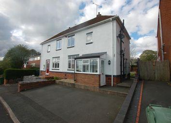 Thumbnail 2 bed semi-detached house to rent in Cherry Street, Stourbridge