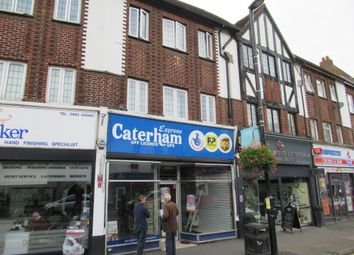 Thumbnail Retail premises to let in Croydon Road, Caterham