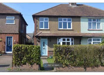 Thumbnail 3 bed semi-detached house to rent in Heath Grove, Maidstone