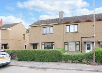 Thumbnail 2 bed end terrace house for sale in 8 George Avenue, Loanhead, Midlothian