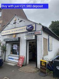 Thumbnail Retail premises for sale in G62, Milngavie, East Dunbartonshire