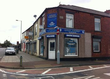Thumbnail Retail premises for sale in Manchester Road, Hyde