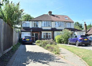 Thumbnail 5 bed semi-detached house for sale in Pelton Avenue, Sutton