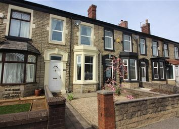 Thumbnail 2 bed property for sale in Eaves Lane, Chorley
