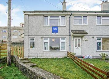 Thumbnail 2 bed end terrace house for sale in Ffordd Mela, Pwllheli, Gwynedd, .