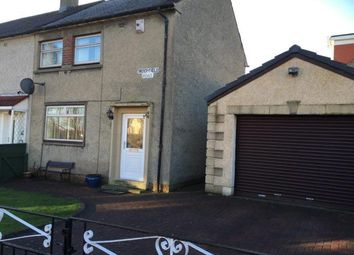 Thumbnail 2 bed end terrace house to rent in Broomfield Road, Larkhall