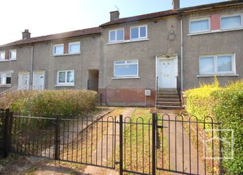 Thumbnail 2 bedroom terraced house for sale in Hillview Drive, Blantyre, Glasgow