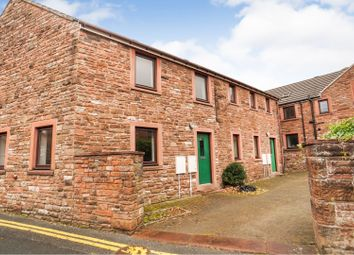Thumbnail 3 bed end terrace house for sale in Bluebell Court, Penrith