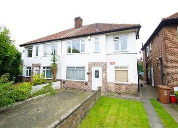 Thumbnail 2 bedroom maisonette for sale in Woodside Lane, Bexley, Kent