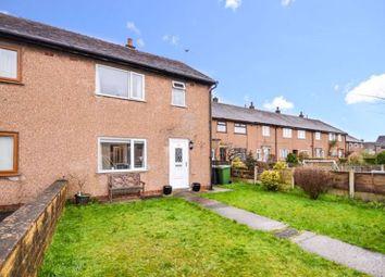 3 bed semi-detached house for sale in Calder Drive, Catterall, Preston PR3