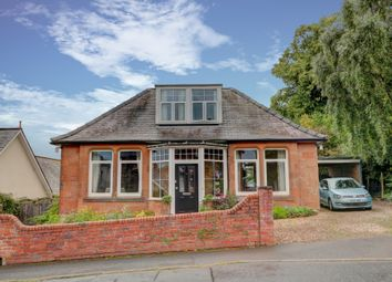 Thumbnail 5 bed detached house for sale in Charnwood Road, Dumfries