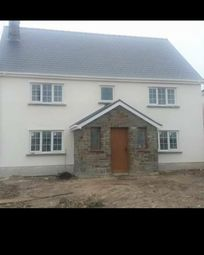 Thumbnail Property for sale in Cwmtawe Road, Ystradgynlais, Swansea