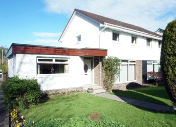 Thumbnail 5 bed semi-detached house for sale in Loch Torridon, St. Leonards, East Kilbride