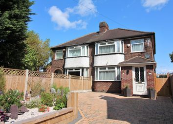Thumbnail 3 bedroom semi-detached house for sale in Watnall Road, Nuthall, Nottingham