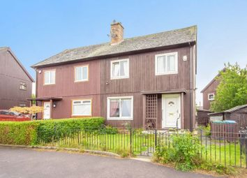 Thumbnail 3 bed semi-detached house for sale in Blair Drive, Dunfermline