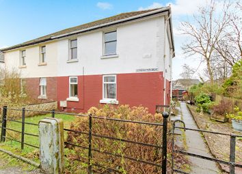 Thumbnail 2 bedroom flat for sale in Glencruitten Drive, Oban