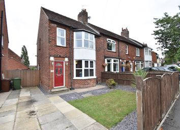 Thumbnail Property for sale in Pinewood Avenue, Wakefield