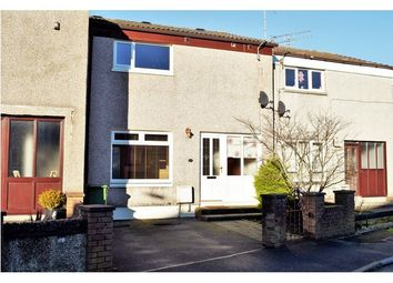 Thumbnail 2 bed terraced house to rent in Stevenson Place, Annan