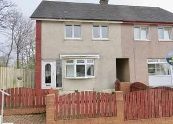 Thumbnail 3 bed end terrace house for sale in Kintyre Crescent, Airdrie