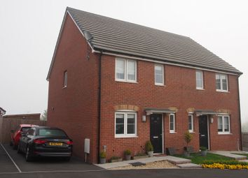 Thumbnail 3 bed semi-detached house for sale in Picca Close, St Lythans Park, Wenvoe, Cardiff.