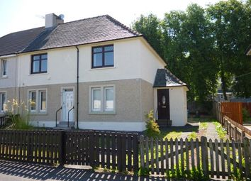 Thumbnail 2 bed flat to rent in Newton Drive, Newmains, Wishaw