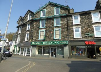 Thumbnail Commercial property for sale in Lake Road, Ambleside