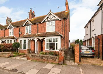 Thumbnail 3 bed end terrace house for sale in Ferry Road, Rye, East Sussex