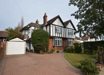 Thumbnail 3 bed semi-detached house for sale in Northumberland Avenue, Hornchurch