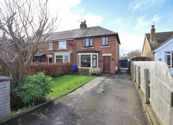 Thumbnail 2 bed end terrace house for sale in 10 Rosslyn Avenue, Preesall, Poulton-Le-Fylde