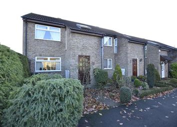 Thumbnail 3 bed end terrace house for sale in Charlton Gardens, Bristol