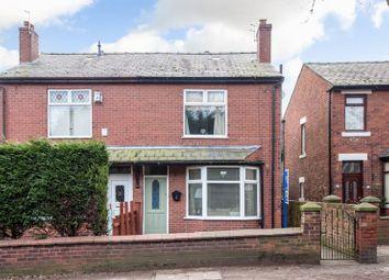 Thumbnail 3 bedroom semi-detached house for sale in Billinge Road, Wigan