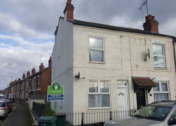 Thumbnail 2 bedroom end terrace house for sale in Mason Road, Coventry