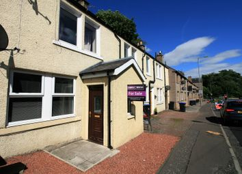 Thumbnail 1 bed flat for sale in High Buckholmside, Galashiels