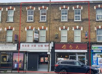 Thumbnail Commercial property for sale in 31-33 Woolwich Road, London