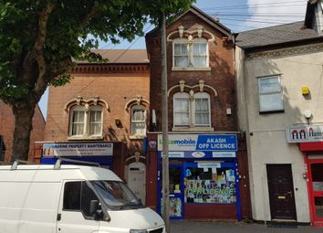 Thumbnail Retail premises to let in Grove Lane, Handsworth, Birmingham