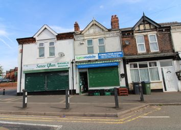 Thumbnail Retail premises for sale in Lewisham Road, Smethwick