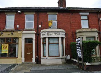 Thumbnail 3 bedroom terraced house to rent in Leyland Road, Penwortham, Preston