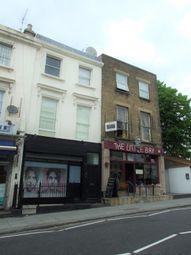 Thumbnail Studio to rent in Belsize Road, Kilburn Park, London