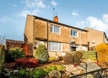 Thumbnail 2 bed semi-detached house for sale in Vogrie Crescent South, Gorebridge