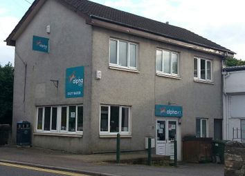 Thumbnail Commercial property to let in Muirs, Kinross