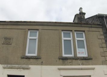 Thumbnail 2 bed flat to rent in Market Place, Carluke