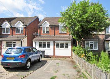Thumbnail Room to rent in Room 4, Moor End Lane, Erdington