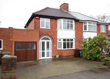 Thumbnail 3 bed semi-detached house for sale in Deyncourt Road, Wednesfield, Wolverhampton, West Midlands