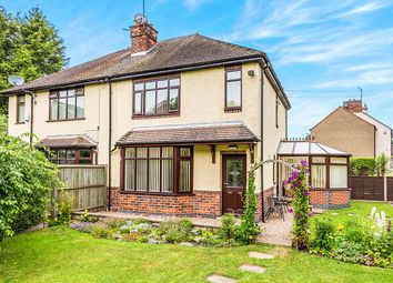 Thumbnail 2 bed semi-detached house for sale in John Street, Swadlincote