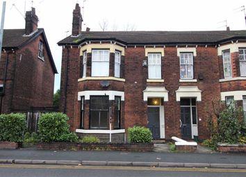 Thumbnail 1 bed flat to rent in Bath Road, Wolverhampton, Wolverhampton, West Midlands